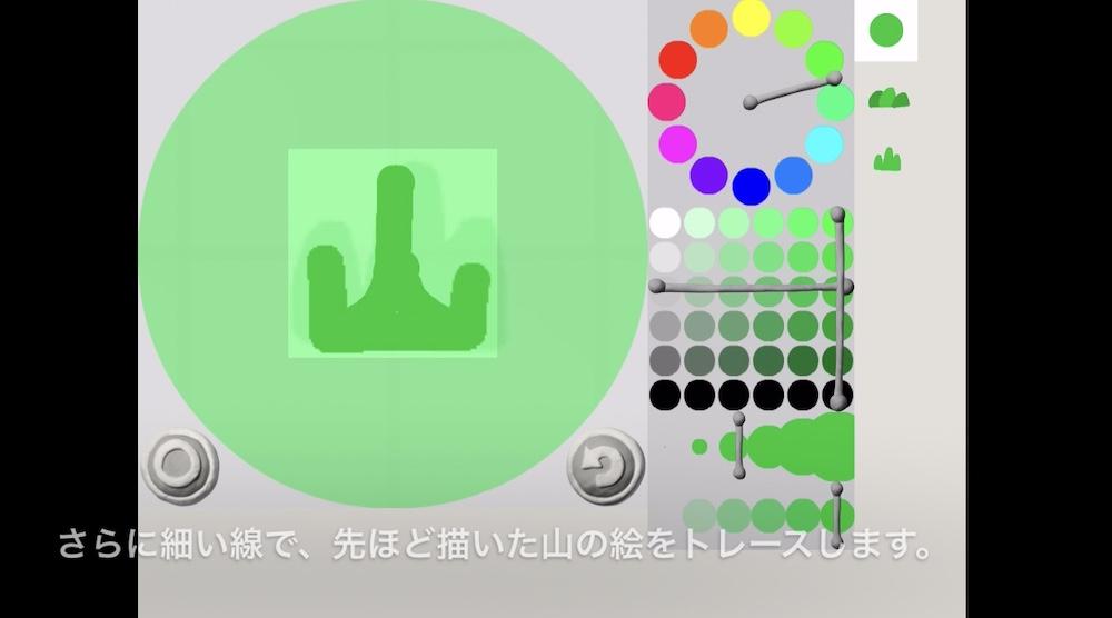 ビスケットで漢字の成り立ち4画像