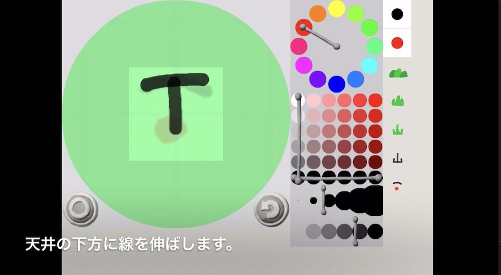 ビスケットで漢字の成り立ち7画像