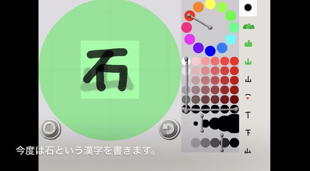 ビスケットで漢字の成り立ち10画像