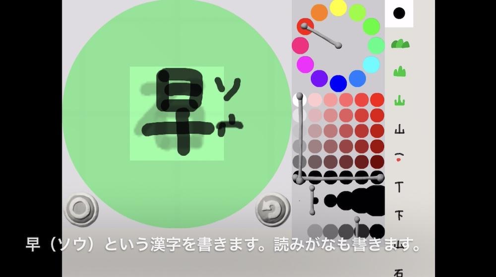 ビスケットで漢字の成り立ち13画像